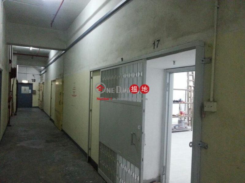 華生工業大廈-14黃竹洋街   沙田 香港出租-HK$ 10,650/ 月