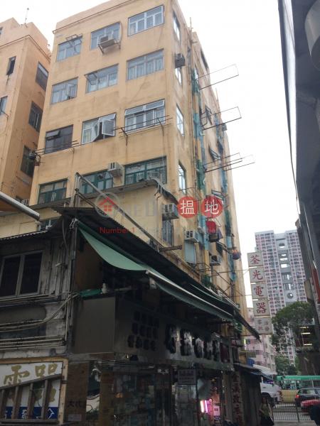 Fortune Building (Mansion) (Fortune Building (Mansion)) Tsuen Wan West|搵地(OneDay)(2)