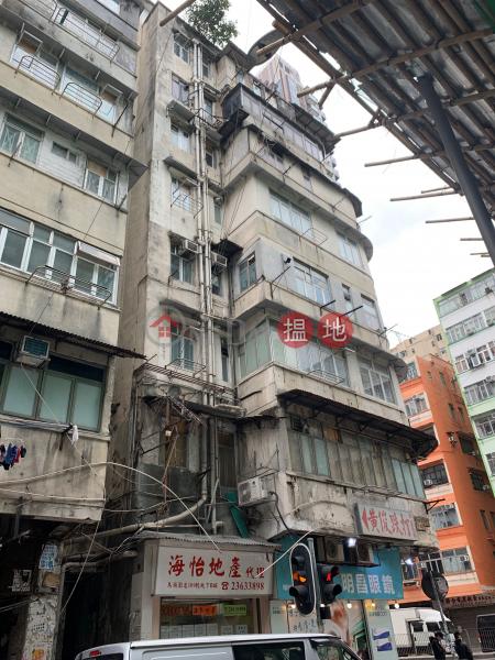 109 Ma Tau Wai Road (109 Ma Tau Wai Road) Hung Hom|搵地(OneDay)(2)
