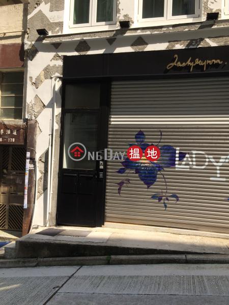 西街36號 (36 Sai Street) 蘇豪區|搵地(OneDay)(2)