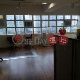 Laurels Industrial Centre|Wong Tai Sin DistrictLaurels Industrial Centre(Laurels Industrial Centre)Sales Listings (28188)_0