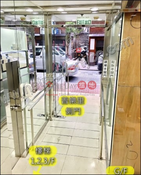 Shop for Sale with lease, Cathay Lodge 國泰新宇 Sales Listings | Wan Chai District (A053232)