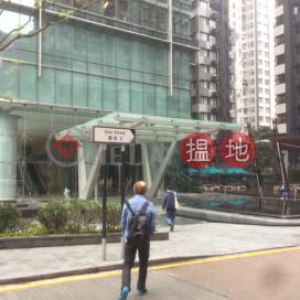 太古廣場3座,灣仔, 香港島