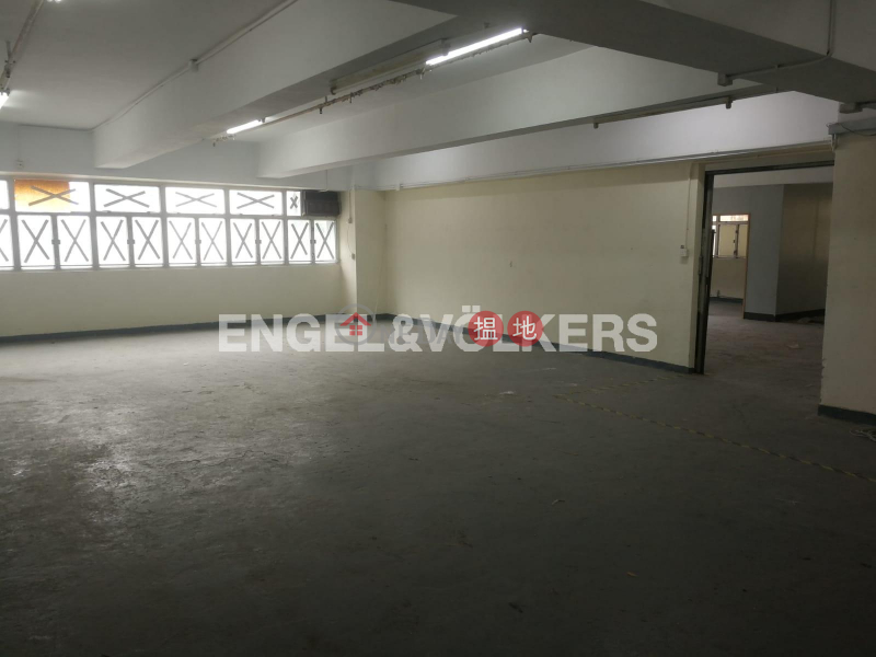 Studio Flat for Rent in Tin Wan, Sun Ying Industrial Centre 新英工業中心 Rental Listings   Southern District (EVHK99438)
