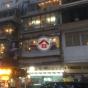 506 Lockhart Road (506 Lockhart Road) Causeway Bay|搵地(OneDay)(1)