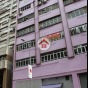 Venus Industrial Building (Venus Industrial Building) Kwai Tsing District|搵地(OneDay)(2)