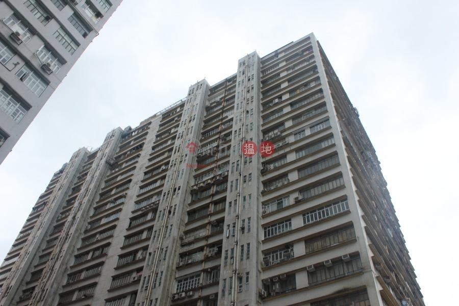 華生工業大廈 (Wah Sang Industrial Building) 火炭|搵地(OneDay)(2)