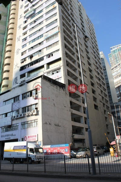 Metropolitan Indandware House Building Phase 2 (Metropolitan Indandware House Building Phase 2) Tsuen Wan East|搵地(OneDay)(4)