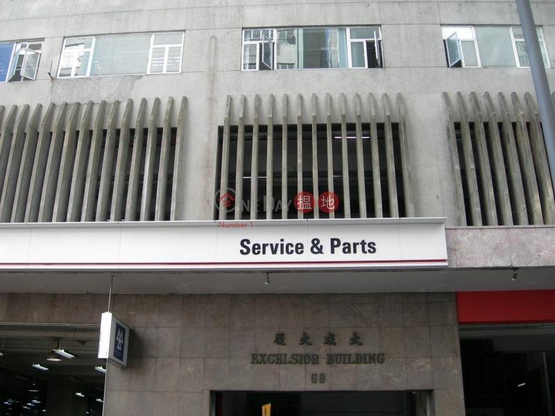 Excelsior Building (Excelsior Building) Tsuen Wan West|搵地(OneDay)(2)