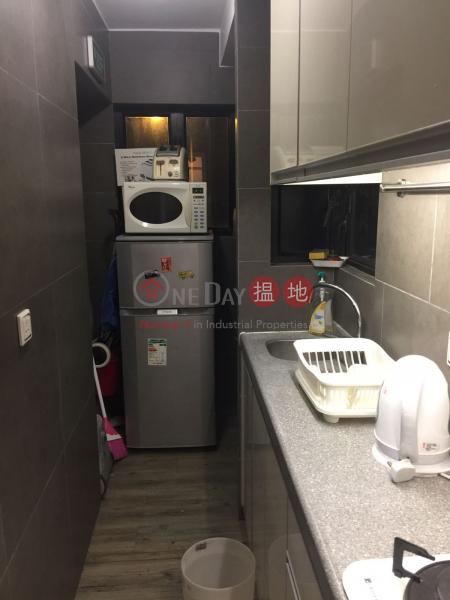Kensington Mansion | Low, Residential Sales Listings HK$ 5.5M