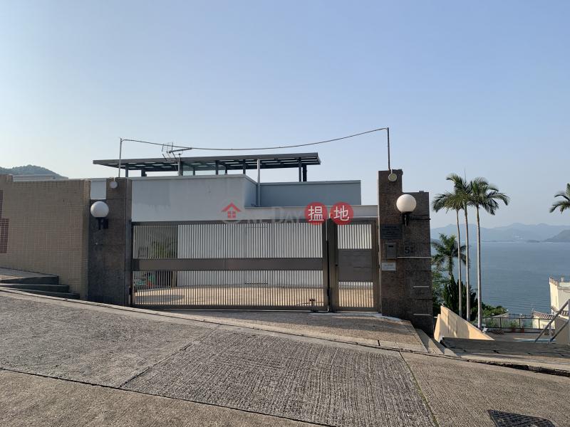 夏威夷花園 B座 (House B Hawaii Garden) 清水灣|搵地(OneDay)(1)