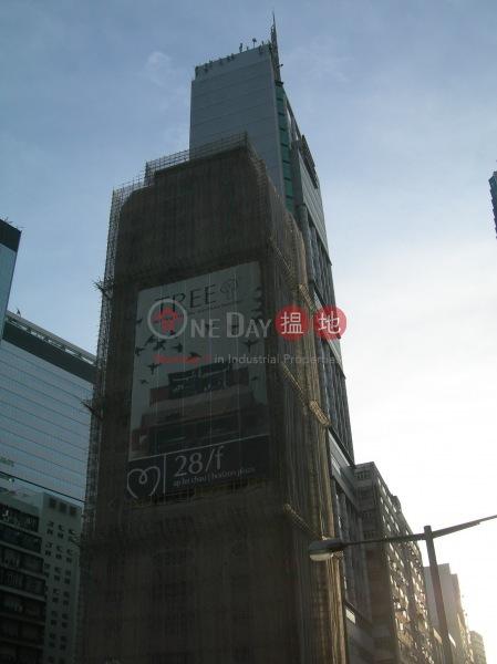 Perfectech Centre (Perfectech Centre) Wong Chuk Hang|搵地(OneDay)(1)