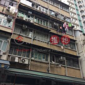 Cheong Hei Building,Prince Edward, Kowloon