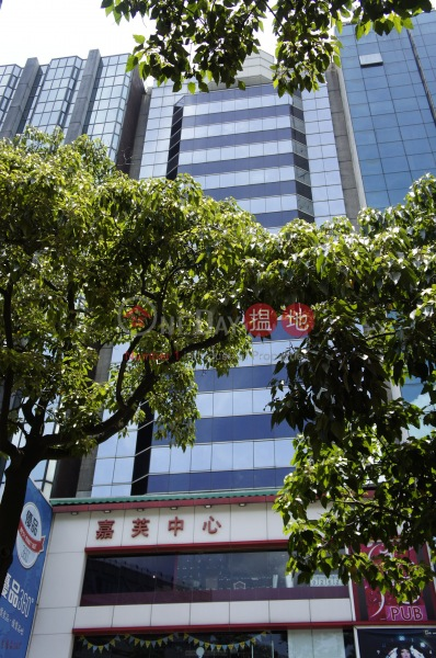 Katherine House (Katherine House ) Tsim Sha Tsui|搵地(OneDay)(2)