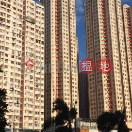 Block C Phase 1 Amoy Gardens,Ngau Tau Kok, Kowloon