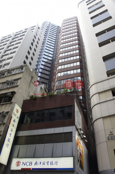 南島商業大廈 (Nan Dao Commercial Building) 上環|搵地(OneDay)(1)