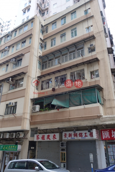 140 Shau Kei Wan Road (140 Shau Kei Wan Road) Sai Wan Ho|搵地(OneDay)(1)