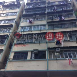 562 Fuk Wa Street,Cheung Sha Wan, Kowloon