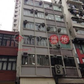 514-516 Canton Road,Jordan, Kowloon