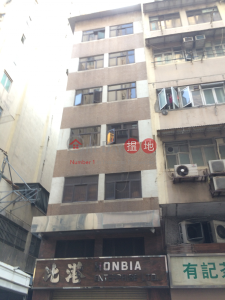 1C Eastern Street (1C Eastern Street) Sai Ying Pun|搵地(OneDay)(1)