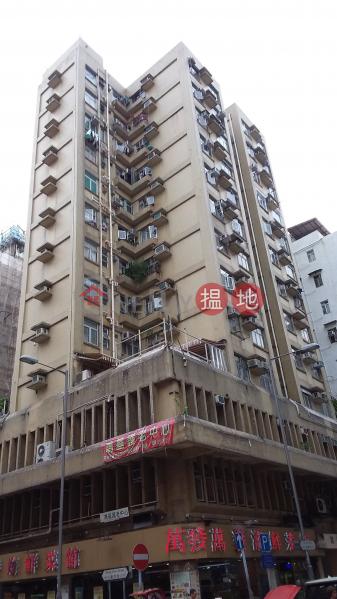 Sham Tsung Court (Sham Tsung Court) Sham Shui Po 搵地(OneDay)(5)