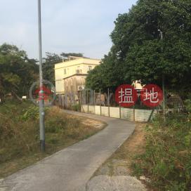 Ma Po Village|麻布村