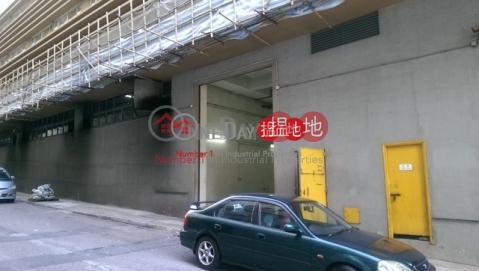 厚豐工業大廈|葵青厚豐工業大廈(Hou Feng Industrial Building)出租樓盤 (tbkit-03134)_0