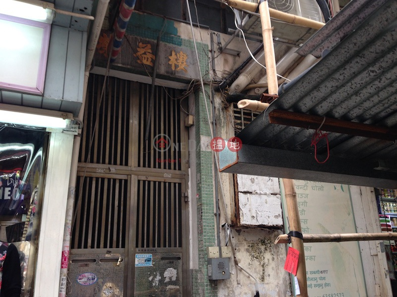 榮益樓 (Wing Yick Building) 油麻地|搵地(OneDay)(2)
