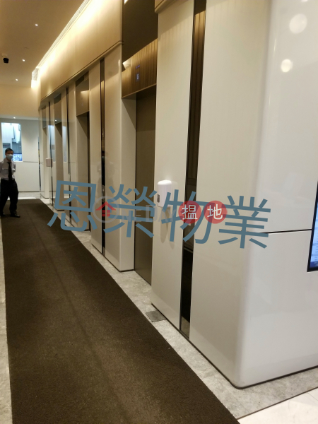 Beverly House, Middle   Office / Commercial Property   Rental Listings HK$ 13,860/ month