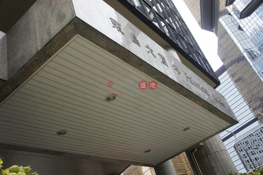 Fairmont House (Fairmont House) Central|搵地(OneDay)(3)