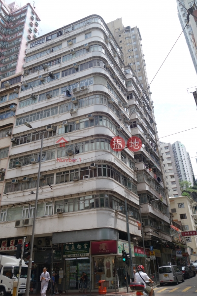 筲箕灣道181號 (181 Shau Kei Wan Road) 西灣河|搵地(OneDay)(3)