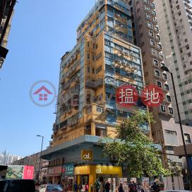 Yue Man Mansion|裕民大廈