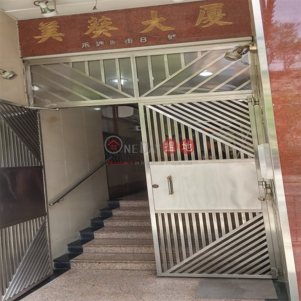 Mai Kwai Mansion (Mai Kwai Mansion) Kwai Chung|搵地(OneDay)(1)