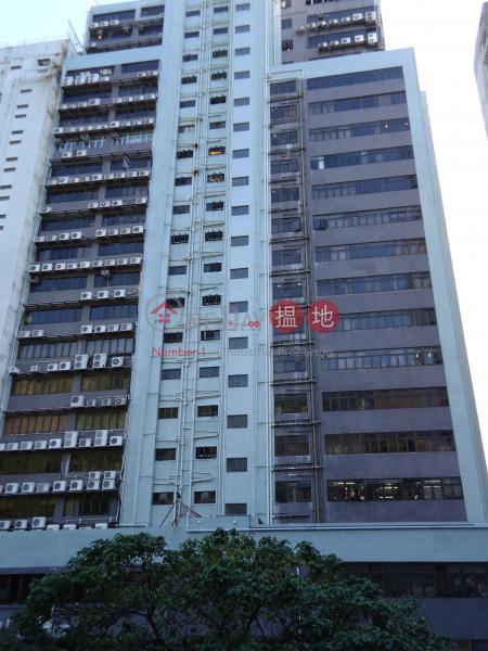 偉晉中心|南區偉晉中心1期(Regency Centre Phase 1)出租樓盤 (info@-03368)