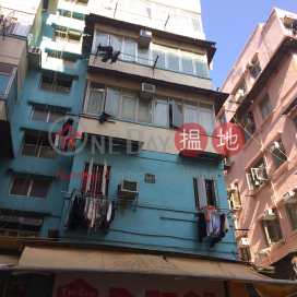 63 Ho Pui Street,Tsuen Wan East, New Territories
