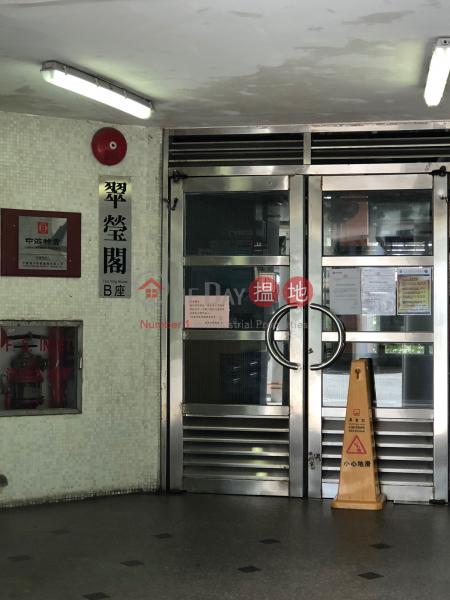 杏翠苑 翠瑩閣 (Hang Tsui Court Tsui Ying House) 柴灣|搵地(OneDay)(2)