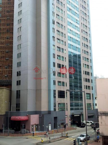 Mega Trade Centre (Mega Trade Centre) Tsuen Wan West|搵地(OneDay)(2)