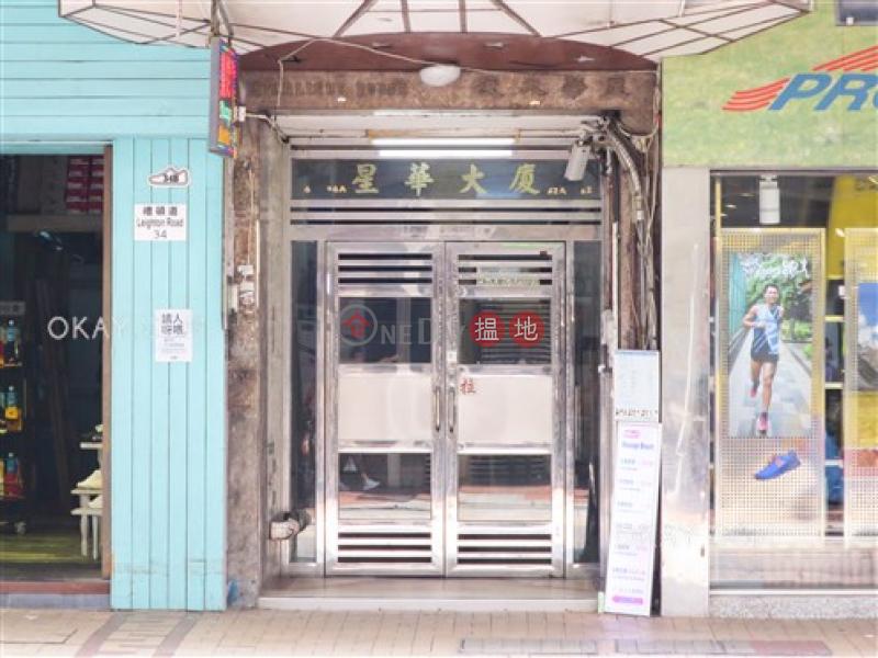 Practical 2 bedroom on high floor   Rental   Starlight House 星華大廈 Rental Listings