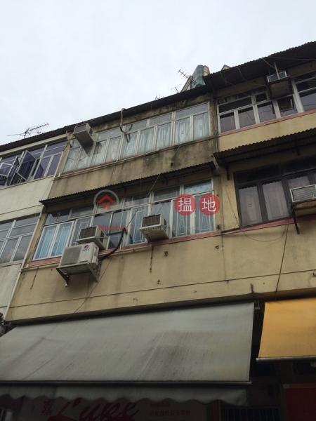 新功街9號 (San Kung Street 9) 上水|搵地(OneDay)(2)