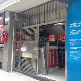 16-18 King Kwong Street|景光街16-18號