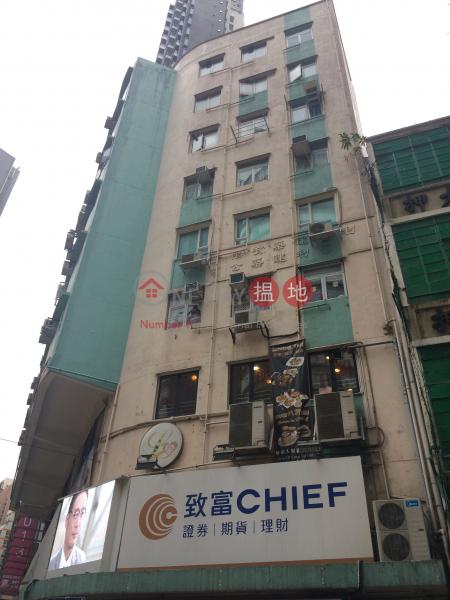 聯泰大樓 (Luen Tai Building) 灣仔|搵地(OneDay)(1)