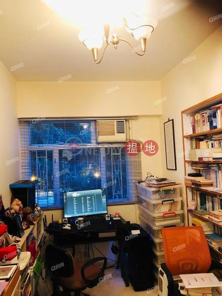 聯邦花園-中層|住宅|出售樓盤HK$ 2,520萬
