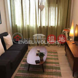 1 Bed Flat for Rent in Central