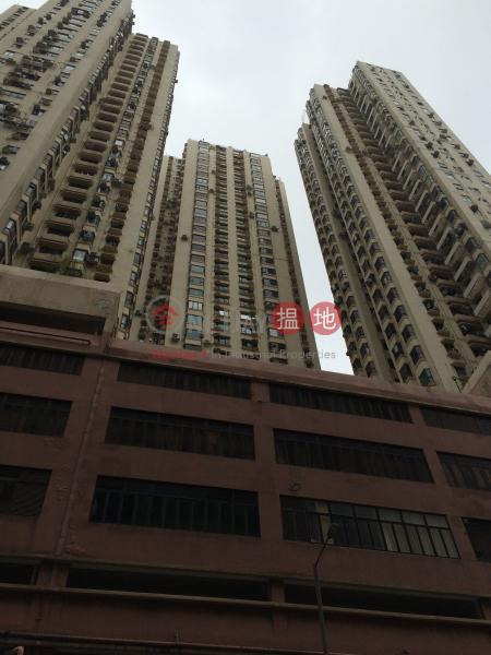 Victoria Centre Block 2 (Victoria Centre Block 2) Causeway Bay|搵地(OneDay)(1)