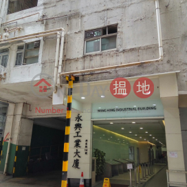 WING HING IND BLDG|Kwun Tong DistrictWing Hing Industrial Building(Wing Hing Industrial Building)Rental Listings (LCPC7-8700559342)_0