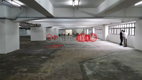 江南工業大廈|荃灣江南工業大廈(Kong Nam Industrial Building)出租樓盤 (oscar-02030)_0