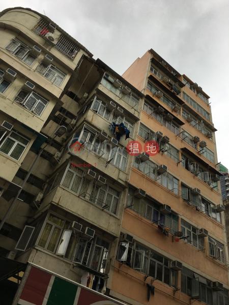 北河街30號 (30 Pei Ho Street) 深水埗|搵地(OneDay)(3)
