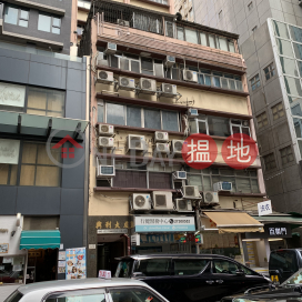Hing Lee Commercial Building|興利大廈