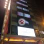 羅素街58號 (58 Russell Street) 灣仔羅素街58號|- 搵地(OneDay)(1)