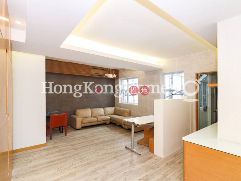 Coral Court Block B-C, Unknown Residential, Sales Listings HK$ 19.9M